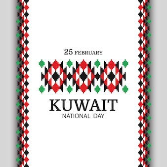 Nationalfeiertag kuwait. nationales muster.
