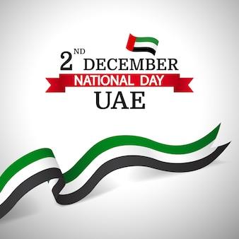 Nationalfeiertag vereinigte arabische emirate.