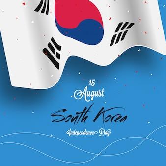 Nationalflagge von südkorea auf himmelblau hintergrund