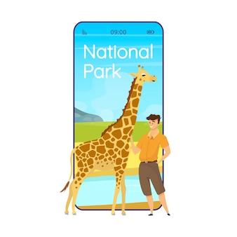Nationalpark cartoon smartphone app bildschirm. erhaltung in afrika. handy-displays mit flachem charakter-design. nettes interface der tierwathcing-anwendungstelefon