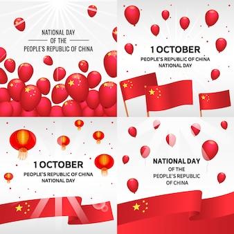 Nationaltag im china-fahnensatz. isometrischer satz des nationaltags in china