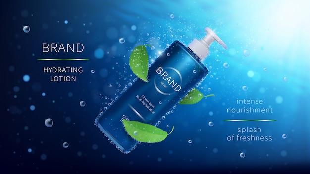 Natürliches tadelloses kosmetisches realistisches anzeigenplakat. flasche mit lotion und grün verlässt auf blauem unterwasser mit luftblasen