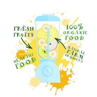 Naturkost-bioprodukt-konzept-mischmaschine mit frischem fruchtsaft-cocktail-logo