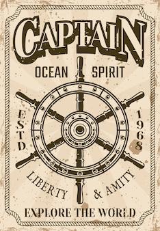 Nautisches plakat im weinlesestil mit lenkrad der schiffsillustration