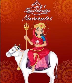 Navaratri-plakat mit göttin
