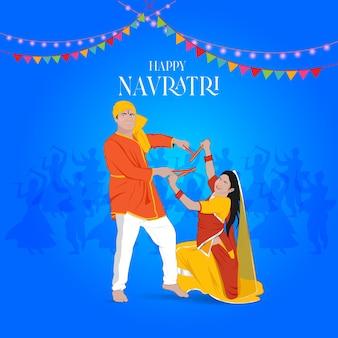 Navaratri-vektor 4