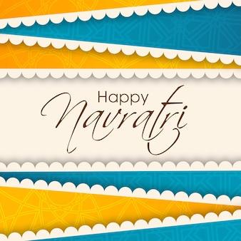 Navratri festival-grußkarte mit schöner kalligraphie
