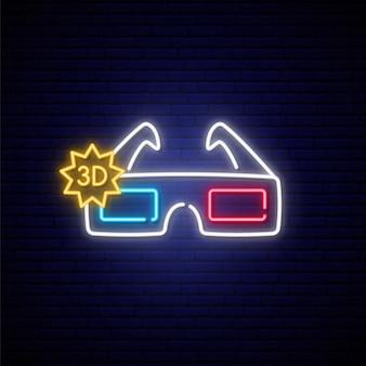 Neon 3d brille zeichen.