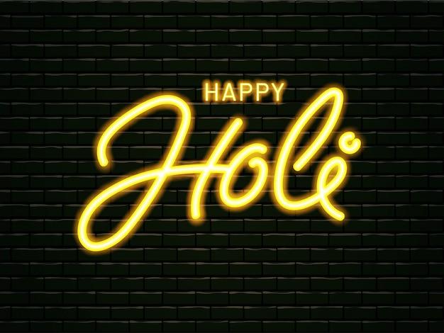 Neon effekt happy holi schrift auf backsteinmauer