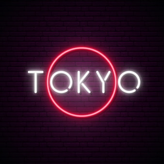 Neon-effekt in tokio, japan.