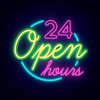 Neon geöffnet 24 stunden schild Kostenlosen Vektoren