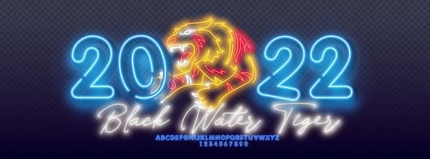 Neonblauer wassertiger 2022. wildes tier, zoo, naturdesign. leuchtender neon-tiger und die zahlen 2022 im neon-stil