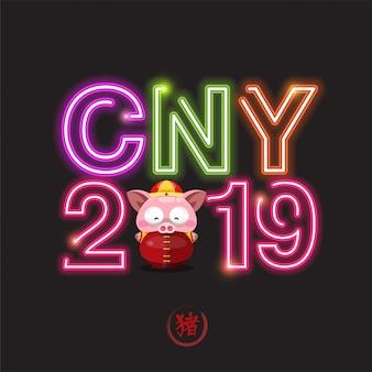 Neonhintergrund des chinesischen neujahrsfests 2019. chinesische schriftzeichen bedeuten schweinejahr.