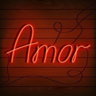 Neonwortliebe auf spanisch und portugiesisch. ein leuchtend rotes schild an einer holzwand. element des designs für einen glücklichen valentinstag. vektor-illustration