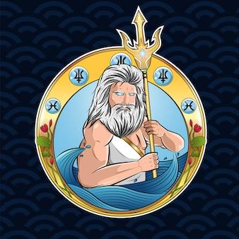 Neptune logo maskottchen