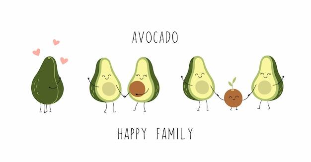 Nette avocado-charaktere, verliebtes paar, junge eltern, kleines baby, glückliche familie. karikatur isolierte illustration.