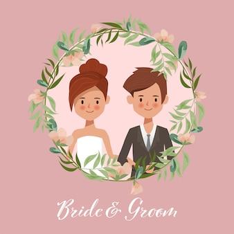 Nette braut und bräutigam für hochzeitseinladungskarte. gezeichneter charakter der romantischen paare hand.