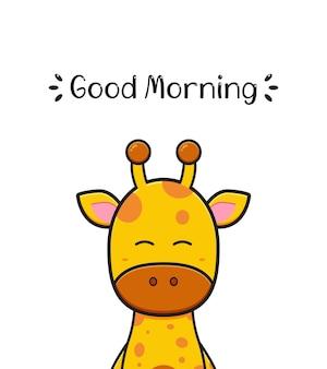 Nette giraffe mit flacher karikaturart der guten morgengrußkartenkarikaturikonenillustration