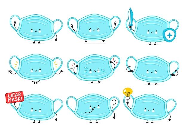 Nette glückliche medizinische gesichtsmasken-zeichensatzsammlung. karikatur kawaii charakterillustrationsikone.