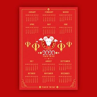 Nette karikaturmaus und rotes chinesisches neues jahr des kalenders