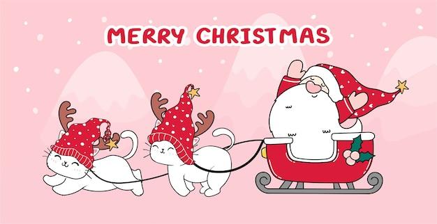 Nette katze und weihnachtsmann im schlitten für weihnachtstag und neujahr. winterkonzept. gekritzelkarikaturstil, zeichnen sie illustrationsbanner