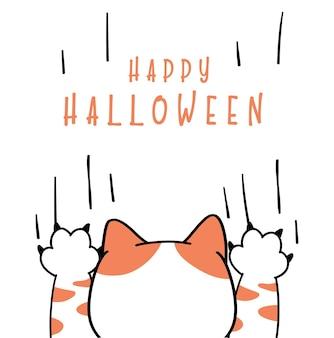 Nette lustige katze verspielte geistertatze happy halloween-kostümkarte cartoon doodle flacher vektor