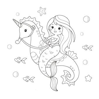 Nette meerjungfrau, die ein seepferdchen reitet, das malvorlagenillustration zeichnet