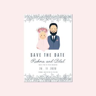 Nette reizende muslimische paarporträt-hochzeitseinladung mit blauer blume