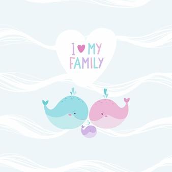 Nette walfamilie auf nahtlosem ozeanmusterhintergrund. mama, papa und baby. kindische handgezeichnete illustration im einfachen karikaturstil in den pastellfarben. schriftzug - ich liebe meine familie