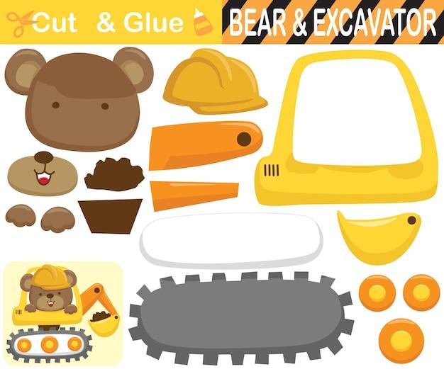Netter bär, der arbeiterhelm am bagger trägt. bildungspapierspiel für kinder. ausschnitt und kleben. cartoon-illustration