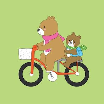Netter bär und baby der karikatur, die fahrrad zum schulvektor reiten.