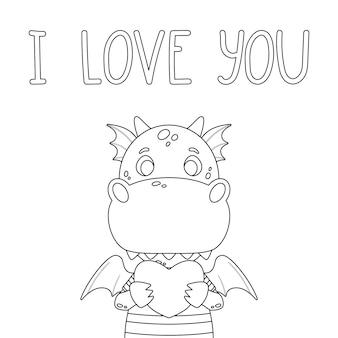 Netter drache mit herzen und hand gezeichnetem beschriftungszitat - ich liebe dich. valentinstag-grußkarte.