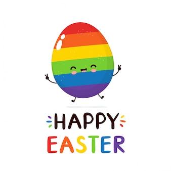 Netter glücklicher lächelnder regenbogen-osterei-charakter. happy easter card.flat cartoon illustration design. auf weißem hintergrund isoliert. lgbtq, gay card konzept