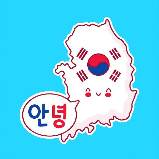 Netter glücklicher lustiger südkorea-karten- und flaggencharakter mit koreanischem hallo in der sprechblase.