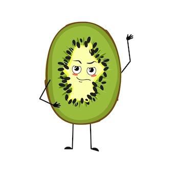 Netter kiwi-charakter mit emotionen, gesicht, armen und beinen. der lustige oder stolze, herrschsüchtige held, süße exotische tropische frucht mit augen