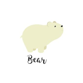 Netter kleiner bär. grußkarte mit niedlichen bären. vector karikaturabbildung der babytiere. logo, abzeichen, banner, emblem und design-elemente.