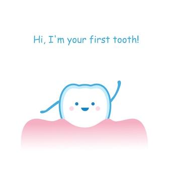 Netter lächelnder neugeborener wellenartig bewegender und hallo sagender zahn