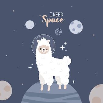 Netter lama auf einem raum. freundliches lama auf einem raumvektorhintergrund. sterne, herz, planet, mond, alpaka. postkarte, poster, kleidung, stoff, geschenkpapier.