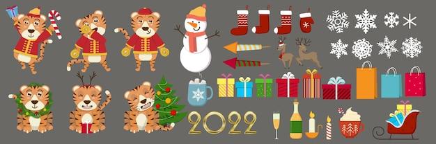 Netter lustiger symboltiger des neuen jahres 2022. vektor-cartoon-kawaii-charakter-abbildung-symbol. frohes neues jahr grußkarte 2022 mit süßem tiger. tierferien-cartoon-figur.
