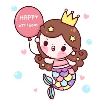 Netter meerjungfrauenprinzessin-karikatur, der geburtstagsballon für party kawaii illustration hält