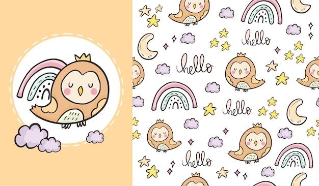 Netter nahtloser musterillustrationskarikatur der hallo-eule