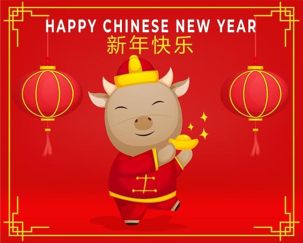 Netter ochsencharakter, der chinesisches gold hält, glücklicher chinesischer neujahrsgruß