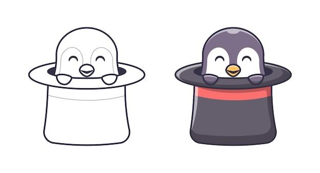 Netter pinguin mit hut cartoon malvorlagen für kinder