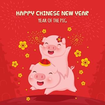 Netter schwein-paar-chinesischer hintergrund des neuen jahres