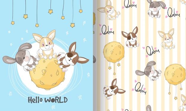Netter welpe auf der nahtlosen musterillustration des mondes für kinder