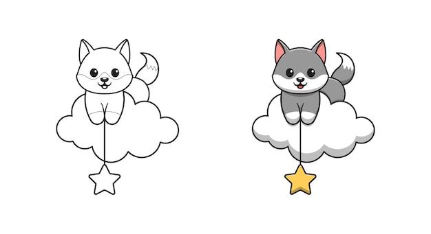 Netter wolf auf wolkenkarikatur-malvorlagen für kinder