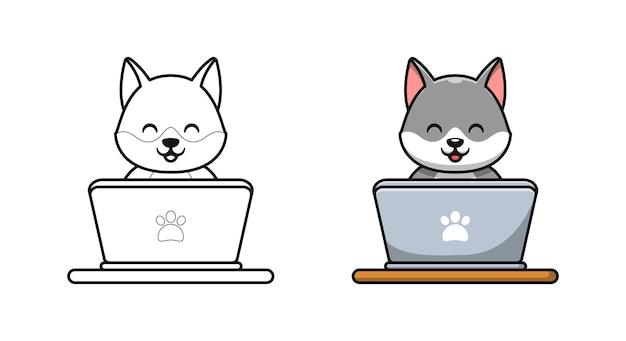 Netter wolf, der laptop-cartoon-malvorlagen für kinder spielt