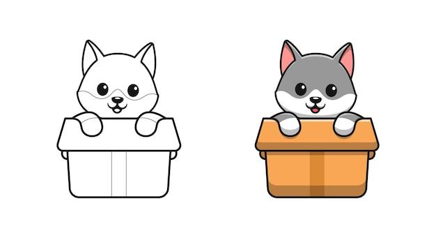 Netter wolf in box cartoon malvorlagen für kinder