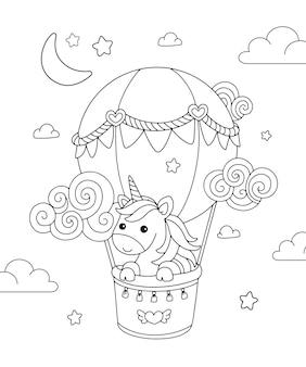 Nettes einhorn fliegt auf einem heißluftballon, der malvorlagenillustration zeichnet