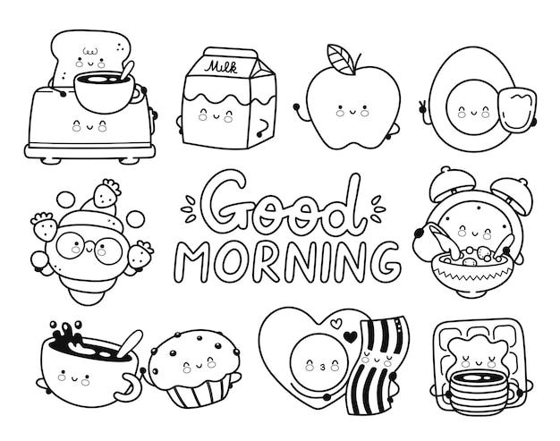 Nettes glückliches frühstück essen, guten morgen malvorlagen set sammlung. vektor cartoon kawaii uhr charakter aufkleber doodle illustration. guten morgen, wecker, kaffee, ei, toast, seite für malbuch